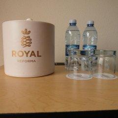 Отель Royal Reforma 4* Стандартный номер фото 4