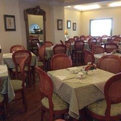 Отель Cavalieri Hotel Греция, Корфу - 1 отзыв об отеле, цены и фото номеров - забронировать отель Cavalieri Hotel онлайн помещение для мероприятий фото 2