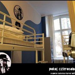 La Guitarra Hostel Poznań Стандартный номер с различными типами кроватей фото 5