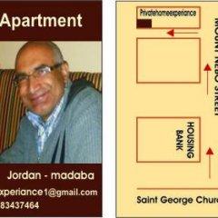 Отель Madaba Private Home Experience – Fadi's Home Stay Иордания, Мадаба - отзывы, цены и фото номеров - забронировать отель Madaba Private Home Experience – Fadi's Home Stay онлайн городской автобус