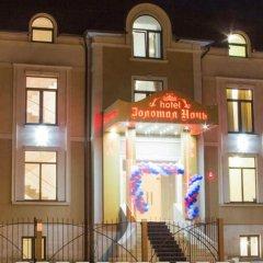 Гостиница Золотая ночь развлечения