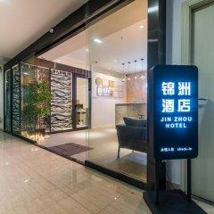 Guangzhou Jinzhou Hotel интерьер отеля