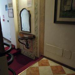 Отель Iris Venice Италия, Венеция - 3 отзыва об отеле, цены и фото номеров - забронировать отель Iris Venice онлайн интерьер отеля фото 2