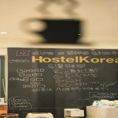 Hostel Korea - Original Сеул спа фото 2