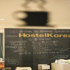 Отель Hostel Korea Original Южная Корея, Сеул - отзывы, цены и фото номеров - забронировать отель Hostel Korea Original онлайн спа фото 2