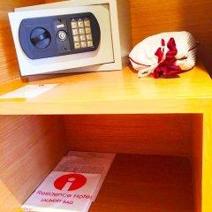I Residence Hotel Silom 3* Номер Делюкс с различными типами кроватей фото 38