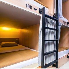 18 Coins Cafe & Hostel Кровать в общем номере с двухъярусной кроватью фото 2