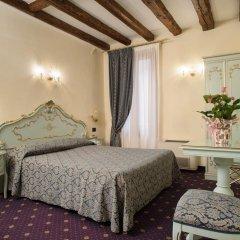 Отель Ca Zose 3* Улучшенный номер с различными типами кроватей