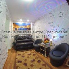 Гостиница Императрица Стандартный номер с разными типами кроватей фото 43