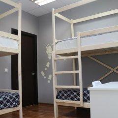 Гостиница Yo! Hostel Saransk в Саранске 4 отзыва об отеле, цены и фото номеров - забронировать гостиницу Yo! Hostel Saransk онлайн Саранск детские мероприятия