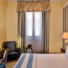 Отель Avenida Palace 5* Стандартный номер фото 5