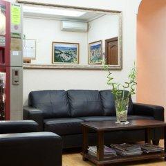 Отель Hostal Zamora Испания, Мадрид - отзывы, цены и фото номеров - забронировать отель Hostal Zamora онлайн развлечения