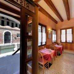 Отель Messner Palace комната для гостей фото 7