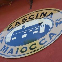 Отель Agriturismo Cascina Maiocca Италия, Медилья - отзывы, цены и фото номеров - забронировать отель Agriturismo Cascina Maiocca онлайн гостиничный бар