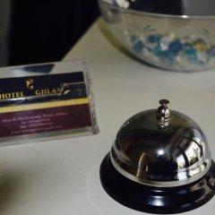 Отель Gjilani Албания, Тирана - отзывы, цены и фото номеров - забронировать отель Gjilani онлайн с домашними животными