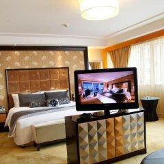 Radegast Hotel CBD Beijing комната для гостей фото 2