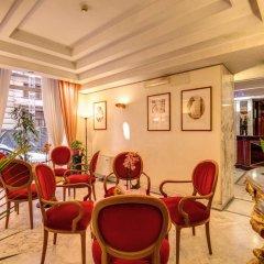Отель San Remo Рим питание фото 6