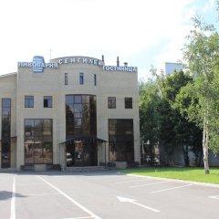 Мини-Отель Сенгилей парковка