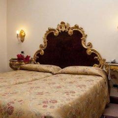 Hotel San Cassiano Ca'Favretto 4* Стандартный номер с двуспальной кроватью фото 3