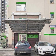 Гостиница Live парковка