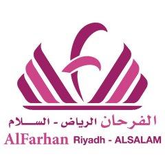 Al Farhan Hotel Suites Al Salam питание
