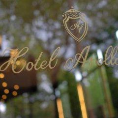 Apollofirst Boutique Hotel спа фото 2