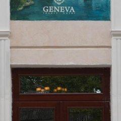 Geneva Resort Hotel парковка
