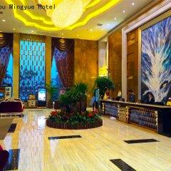 Отель Guangzhou Ming Yue Hotel Китай, Гуанчжоу - отзывы, цены и фото номеров - забронировать отель Guangzhou Ming Yue Hotel онлайн фитнесс-зал фото 3