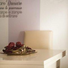 Отель La Casa di Ortensia Парма в номере фото 2