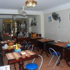 Giang Son 1 Hotel питание