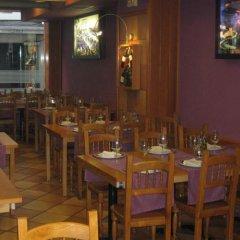 Отель Hostal Linar питание фото 2