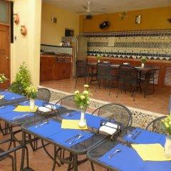 Hotel Del Peregrino питание фото 3