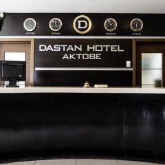 Гостиница Dastan Aktobe Казахстан, Актобе - отзывы, цены и фото номеров - забронировать гостиницу Dastan Aktobe онлайн интерьер отеля фото 2