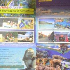 Отель Rasa Sayang Resort Ланта детские мероприятия