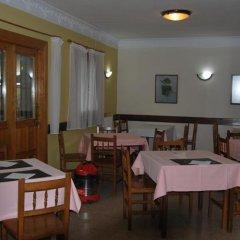 Отель Hostal el Campito питание фото 3