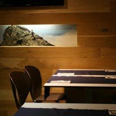 Hotel Picos De Europa удобства в номере