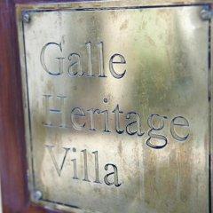 Отель Galle Heritage Villa by Jetwing 4* Номер Делюкс с различными типами кроватей фото 6