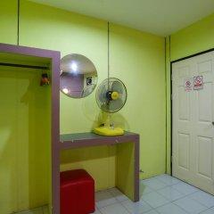 Отель Mania Guesthouse удобства в номере