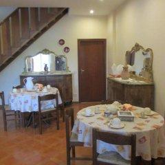 Отель La Cancellata di Mezzo Италия, Дзагароло - отзывы, цены и фото номеров - забронировать отель La Cancellata di Mezzo онлайн питание фото 3
