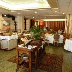 Hotel Del Carme питание