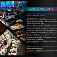 Отель The Continent Bangkok by Compass Hospitality 4* Представительский номер с различными типами кроватей фото 43