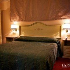 Отель Ca Pedrocchi 2* Стандартный номер с различными типами кроватей фото 16
