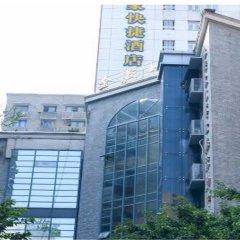Отель Home Inn Chongqing Wanzhou Dianbao Road Wanda Plaza балкон