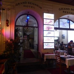 Grand Seigneur Hotel Old City развлечения
