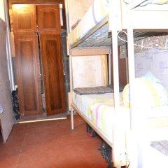 Hostel na Vokzalnom комната для гостей фото 2