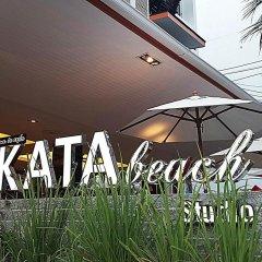 Апартаменты Kata Beach Studio Улучшенная студия с различными типами кроватей фото 33