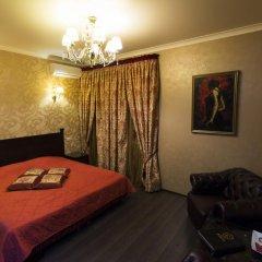 Отель Габриэль Москва комната для гостей фото 4