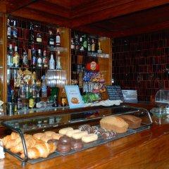 Hotel Silken Rio Santander гостиничный бар