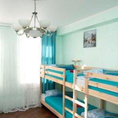 Europa Hostel комната для гостей фото 3