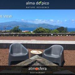 Отель Alma do Pico Португалия, Мадалена - отзывы, цены и фото номеров - забронировать отель Alma do Pico онлайн балкон